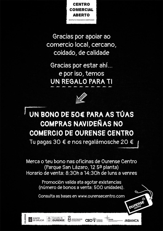 Bono de 50€ para tus compras navideñas en el comercio de Ourense Centro.