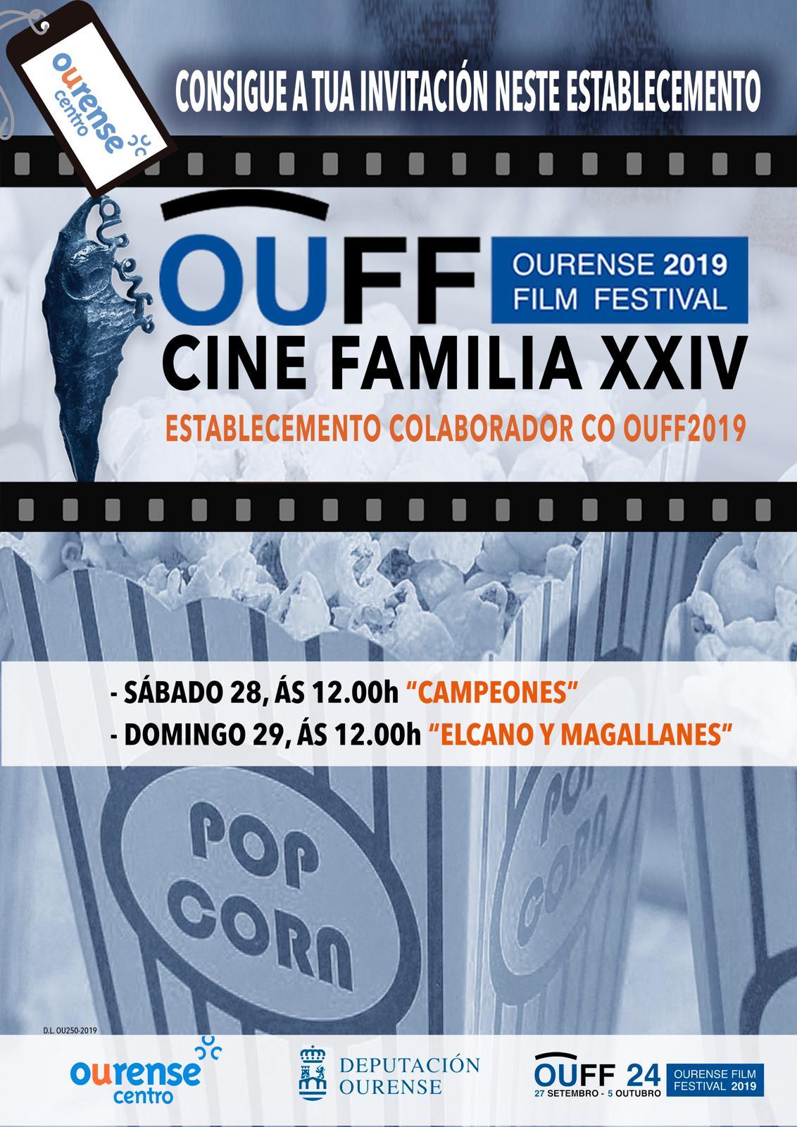 El OUFF y el Centro Comercial Aberto Ourense Centro invitan a las familias ourensanas al cine