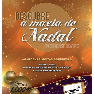 Campana de Navidad 2019/2020