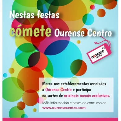 Comete Ourense Centro - Fiestas de Ourense  2017